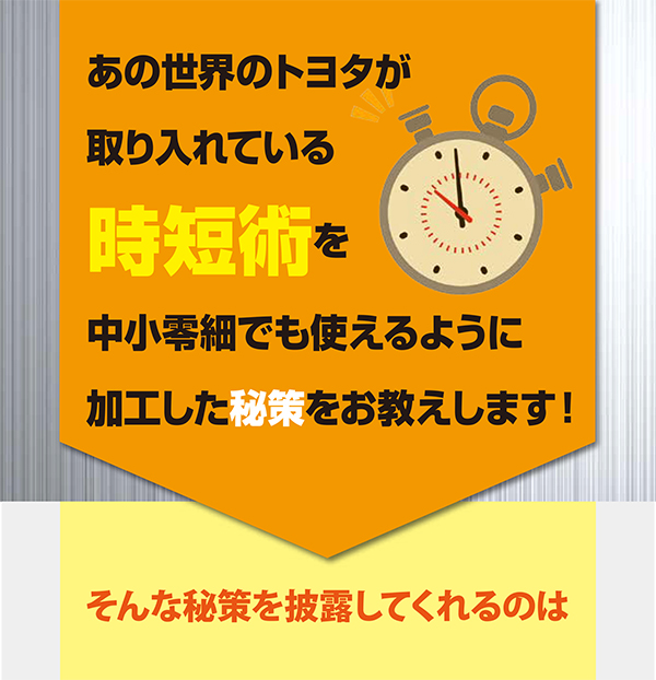 20160921_hara_LP_ol