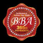 b・b・a