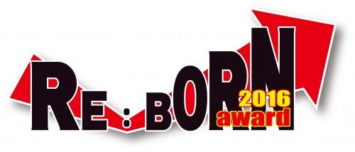 リボーン2016年版ロゴ