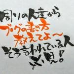 NJE理論セミナー認定講師養成講座スタート!