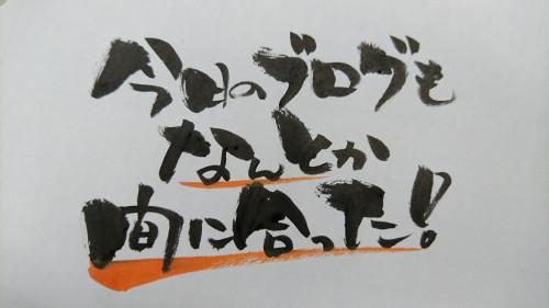 DSC_0186 (1)