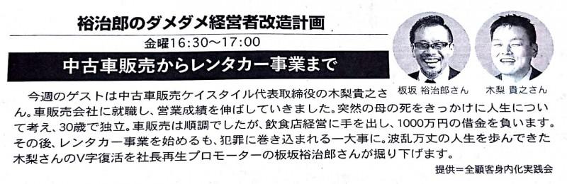 新規ドキュメント 2017-09-03