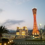 2018年リボーンアワードは神戸でやります!