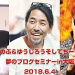 野武屋本店と場末のパーマ屋とNJE理論