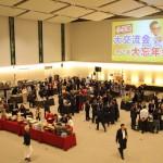 日本で一番最大級のコミュニティーを作る!
