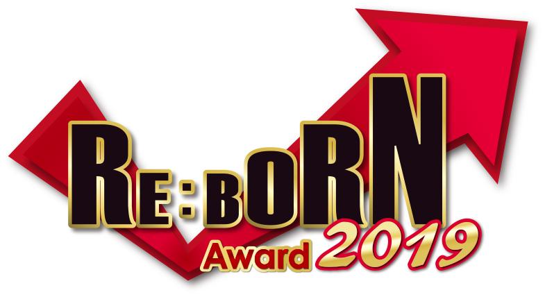 ReBornAward2019_logo