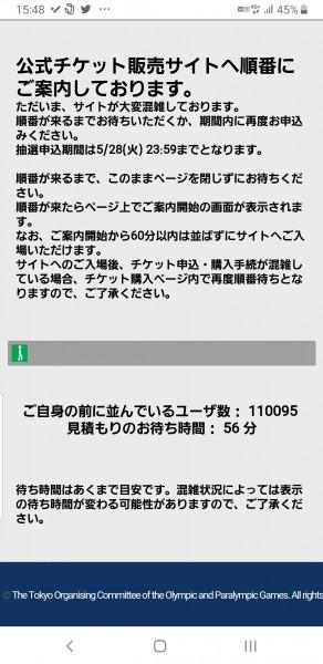 Screenshot_20190509-154826_Chrome.jpg