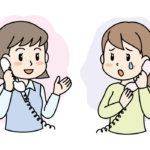 電話をかけるジェスチャーやってみて!ハイ!それ伝わりません!