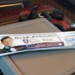 JR西日本、コロナに便乗して手を抜きすぎじゃろ!