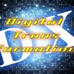 DXってデジタルトランスフォーメーション、なんでDTじゃないの?