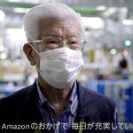 日本の高齢者が生きがいのように働けるサービス考えよう!