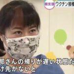 国枝選手に1億円は決して高くない!